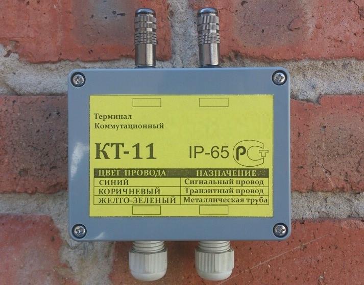 Коммутационный терминал КТ 11
