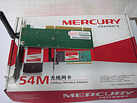 WI-FI PCI Mercury 54 Mbps Wireless Adapter модель -MW54P (4.2)