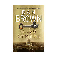 Brown D.: The Lost Symbol 485661
