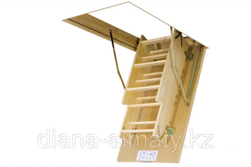 Раскладная чердачная лестница 60х120х280 FAKRO LWS SMART тел./Whats Upp.8-707-5705151