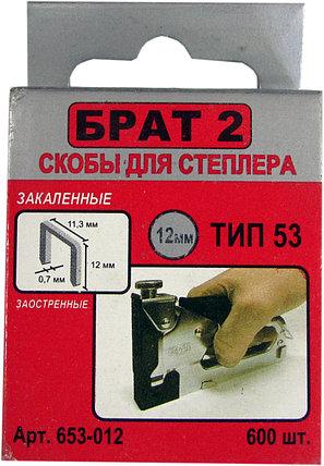 СКОБЫ Д-12 600шт., фото 2