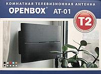 Антенна комнатная всеволновая телевизионная Openbox® AT-01, фото 1