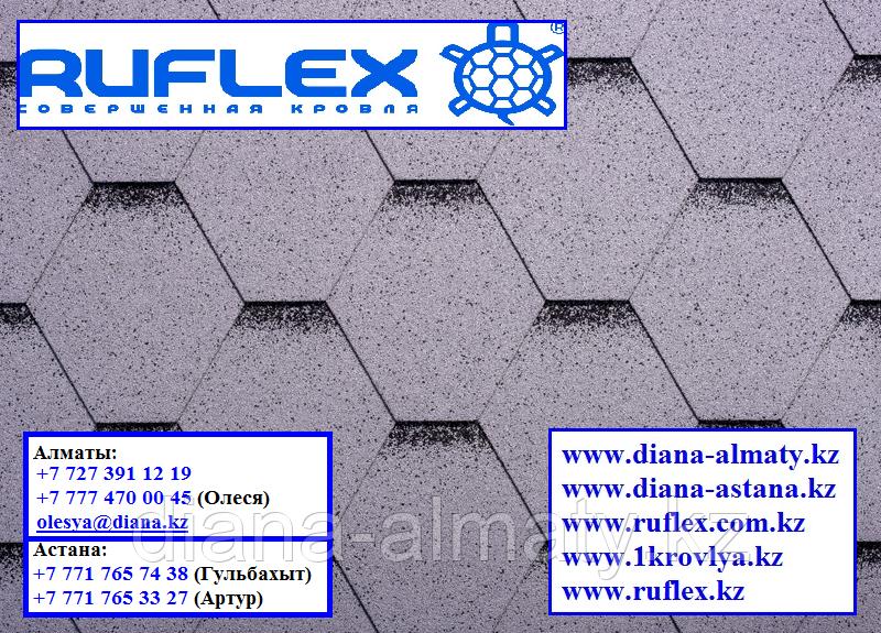 Гибкая черепица RUFLEX Sota (Иней), SBS (СБС) модифицированный битум, т87774700045