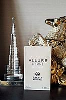 Chanel Allure Homme Edition Blanche масляные духи, 12 ml