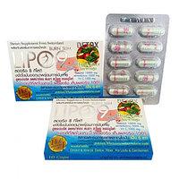 Комплекс таблеток для снижения веса Lipo 9