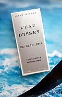 Issey Miyake L'eau D'Issey, 20 ml