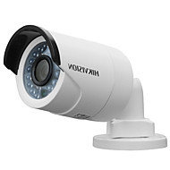 Hikvision DS-2CD2042WD-I 4 мегапиксельная уличная Full HD IP камера /