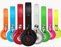 Наушники Monster Beats Mixr Neon by Dr. Dre