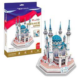 CubicFun Мечеть Кул Шариф (Россия)