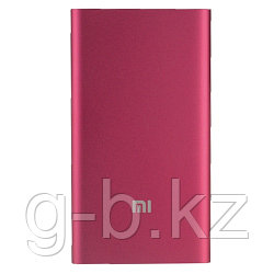 Power bank Xiaomi 5000mAh red /