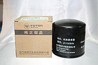 Маслянный фильтр JX1008A5
