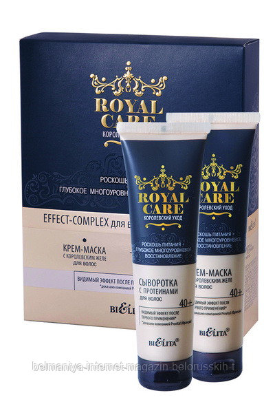 Royal Care: EFFECT-COMPLEX для восстановления волос