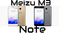 Meizu M3 note 16 gb gray