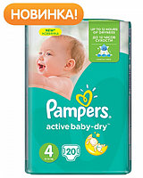 Подгузники Pampers Active Baby-Dry 8-14 кг 4 20 шт.