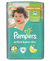Подгузники Pampers Active Baby-Dry 9-16 кг 4+ 18 шт.