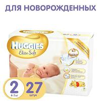 Подгузники Huggies Elite Soft 2 (4-7 кг) 27 шт.