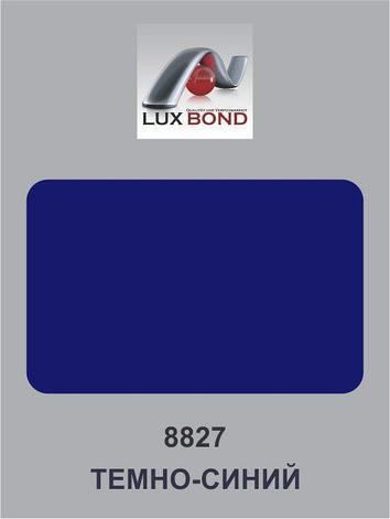 Алюкобонд LUXBOND Синий 3 (18мкр), фото 2