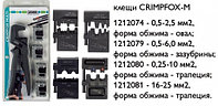 Клещи Phoenix Contact CRIMPFOX-M SET