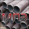 Труба 108 х 6 стальная бесшовная сталь 20 09г2с газлифтная ТУ 14-3-1128 14-3р-1128 14-159-1128