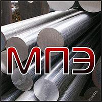 Круг стальной 11.5 мм сталь 20 3 45 40Х 35 09г2с 40ХН 18ХГТ горячекатаный пруток ГОСТ 2590-06 г/к гк