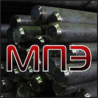 Круг стальной 14.5 мм сталь 20 3 45 40Х 35 09г2с 40ХН 18ХГТ горячекатаный пруток ГОСТ 2590-06 г/к гк