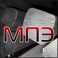Квадрат 40 нержавеющий стальной горячекатаный прокат сортовой квадратный сталь AISI 304 калиброванный 40х40 мм
