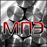 Круг 9 мм сталь 10 пруток калиброванный г/к гк ГОСТ 2590-2006 ГОСТ 7417-75 горячекатаный стальной