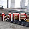Лист 1.5 мм сталь 65Г раскрой 1000х2000 горячекатаный стальной  ГОСТ 19903-74 ст.65Г г/к металл  гк