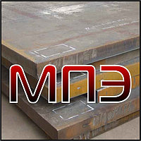 Листовой прокат толщина 2.2 мм ГОСТ 19903-74 стальные листы толстолистовая сталь конструкционная легированная