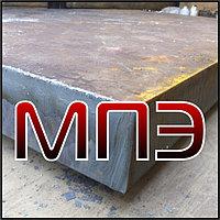 Листовой прокат толщина 12 мм ГОСТ 19903-74 стальные листы толстолистовая сталь конструкционная легированная