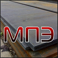 Листы нержавеющие стальные и биметаллические. Жаропрочная сталь жаропрочка 10х17н13м2т 06хн28мдт 12х18н10т