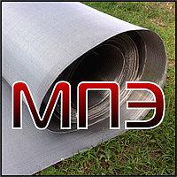 Нержавеющая металлическая стальная тканая сетка П48П52 П56 П68 П76 ГОСТ 3187-76 3826-82 фильтровая 12х18н10т