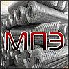 Сетка 75х75х4 мм сварная нержавеющая стальная сталь 12х18н10т нержавейка из нержавеющей проволоки 08х18н10т