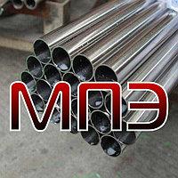 Труба алюминиевая 16х2 ГОСТ 18475-82 ОСТ 1.92096-83 АД1М АМГ2М АМГ5М АМГ6М Д16Т Д1Т круглая из алюминия
