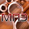 Труба 2х0.4 мм медная ГОСТ 617-90 Трубы медные общего назначения М1М М2М М1Т М2Т мягкая твердая круглая