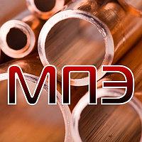 Труба 6х1 мм медная ГОСТ 617-90 Трубы медные общего назначения М1М М2М М1Т М2Т мягкая твердая круглая