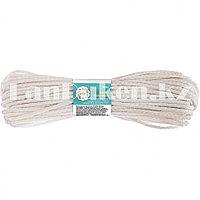 Шнур для белья 3 мм, полипропиленовый с сердечником, 20 м ELFE 93706 (002)