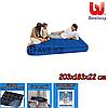 Двухспальный надувной матрас Bestway 67004, размер 203х183х22 см