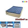 Двухспальный надувной матрас Intex 66714, размер 152х203х47 см