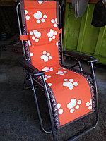 Кресло - шезлонг, фото 1