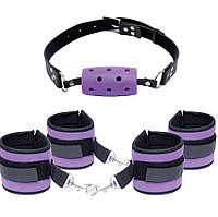 Набор Purple Pleasure Set