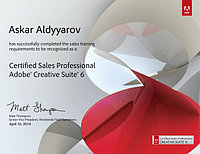 Сертификат Adobe Creative Cloud
