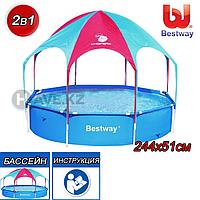 Детский каркасный бассейн Bestway 56193, 56432, Rectangular Frame Pool, 244 х 51 см, фото 1