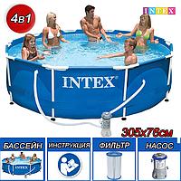 "Круглый каркасный бассейн Intex 26702NP, 28202, 28702,  ""Metal Frame"" размер 305 x 76 см, фото 1"