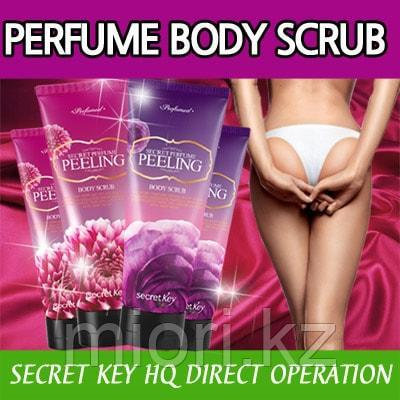 Secret Perfume Peeling Body Scrub [Secret Key]