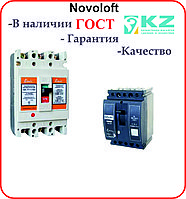 Контактор КТ-6044 400А (380V) Alageum Electric