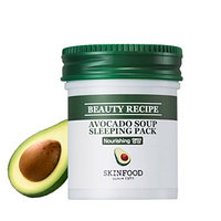 Ночная маска Skinfood Beauty Recipe Soup Sleeping Pack(авокадо),88мл