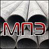 Асбестоцементные трубы БНТ-100 безнапорные 3.95м+муфта асбоцементная БНМ-100 вес 24кг диаметр 118мм