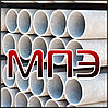 Асбестоцементные трубы ВТ9-300 напорные 5м+муфта асбоцементная вес 239кг диаметр 324мм