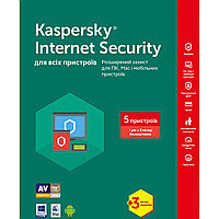 Антивирус Kaspersky Internet Security Multi-Device (BOX) База 5ПК/1 год